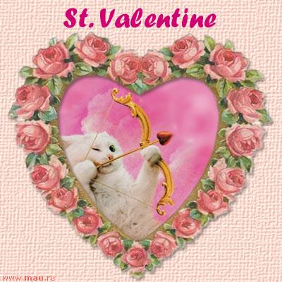 14 февраля - Валентинки